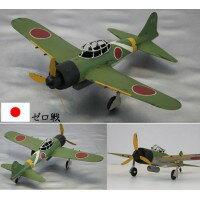 ホクシン交易ブリキオブジェ第二次世界大戦戦闘機ゼロ戦/おもちゃホビーゲーム趣味コレクション模型飛行機