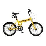 【代引き?同梱不可】HUMMER/FDB20 OP/ハマー20インチ折畳自転車(カギ?ライトセット) イエロー MG-HM20-OP【カー?自転車】