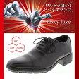 【送料無料】ASICS アシックス ビジネスシューズ texcy luxe テクシーリュクス TU-7758 ブラック 24.5cm 【靴】/靴 メンズ靴 ビジネスシューズ
