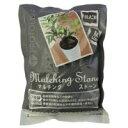 【代引き・同梱不可】プロトリーフ 園芸用品 マルチングストーン ブラック M 700g×30袋【ガーデニング・花・植物・DIY】