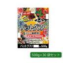 【代引き・同梱不可】あかぎ園芸 粒状タイプ バットグアノ 500g×30袋【ガーデニング・花・植物・DIY】