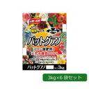 【代引き・同梱不可】あかぎ園芸 粒状タイプ バットグアノ 3kg×6袋【ガーデニング・花・植物・DIY】
