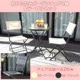 【代引き・同梱不可】折りたたみガーデンチェア2脚&テーブルセット TAN-722【ガーデニング・花・植物・DIY】