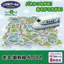 パネルワールド 走る!新幹線 N700A PW1専用パネル8...