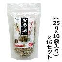 国内産原料100%使用 メタボブレンド (25g×10袋入り) 16袋セット Z01-330【米・雑穀・パン・シリアル】
