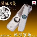 NIKKEN ニッケン刃物 関伝の美 武将爪切り 徳川家康モデル シルバー NL-15I【衛生用品】