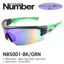 太陽眼鏡 - Number ナンバー ファッショングラス NB5001-BK/GRN【衛生用品】
