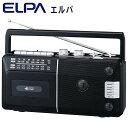 ELPA(エルパ) ラジオカセットレコーダー ADK-RCR300【オーディオ】