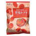 ショッピングトマト 【代引き・同梱不可】福楽得 美実PLUS 甘塩トマト 55g×20袋セット