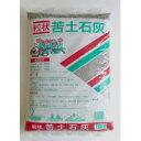 【代引き・同梱不可】あかぎ園芸 苦土石灰 10kg 4袋 (4952497011006)【ガーデニング・花・植物・DIY】