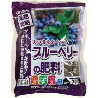 代引き・同梱不可あかぎ園芸ブルーベリーの肥料500g30袋(4939091740075)ガーデニング