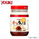 ショッピング食べるラー油 【代引き・同梱不可】YOUKI ユウキ食品 食べるラー油 370g×12個入り 212099