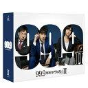 邦ドラマ 99.9-刑事専門弁護士- SEASONII DVD-BOX TCED-4012【CD/DVD】