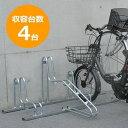 【代引き・同梱不可】ダイケン 自転車ラック サイクルスタンド CS-G4 4台用【ガーデニング・花・植物・DIY】