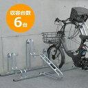 【代引き・同梱不可】ダイケン 自転車ラック サイクルスタンド CS-G6 6台用【ガーデニング・花・植物・DIY】
