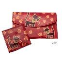 ヤンピー猫サイフ2個セット レッド 23196866【財布・カードケース】