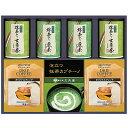 銘茶・カプチーノ・コーヒー詰合せ KMB-50 7044-052【