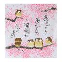 のれん ありがとう 10-042【敷物・カーテン】