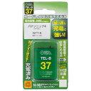 OHM コードレス電話機用充電池 長持ちタイプ TEL-B37【生活家電】