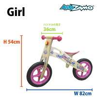バランスバイクキッズ子供こども自転車かわいい木製