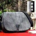 【送料無料】御墨付 旅路バッグ/2342/御墨付 旅路バッグ A4サイズ 収納力 男女兼用