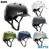 【あす楽対応】【送料無料】bern/バーン/WATTS/ワッツ/人気 ヘルメット 自転車 大人 スケートボード 軽量 丈夫 じてんしゃ helmet