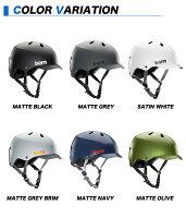 bern/WATTS/人気ヘルメット自転車スケートボード軽量丈夫大人じてんしゃhelmet
