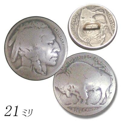 KC,s ケーシーズ 5cent コイン コンチョ 21ミリ ループ/ニッケル コイン アンティーク ボタン 21ミリ ボタン