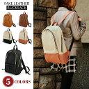 ショッピング車 Casual Selection FAKE LEATHER RUCKSACK/lt15161/レディース バッグ bag BAG 鞄 A4収納 タブレット収納 自転車