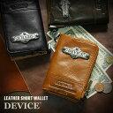 DEVICE gear レザーショートウォレット/dpl40058/財布 メンズ 二つ折り ファスナー 革 本革 ギアシリーズ 折財布 SDカード 上品