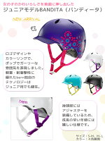 子供用ヘルメット自転車ヘルメット自転車用ヘルメットこども用じてんしゃhelmetヘルメットかわいい