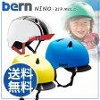 ★期間限定 ポイント5倍★ヘルメット【あす楽】【送料無料】ヘルメット 子供用 bern/バーン/NINO 自転車 ヘルメット/自転車用 ヘルメット/こども用/じてんしゃ/helmet ヘルメット かわいいキッズ kids【652488】