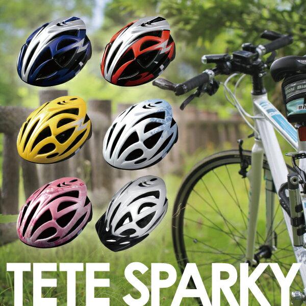徳島双輪TETESPARKYテテスパーキー子供用ヘルメット自転車キッズジュニア54cm-61cm28