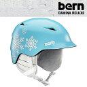 楽天あっとらいふ新商品 bern バーン CAMINA カミナ 冬用 子供用ヘルメット 耳あて付 自転車 キッズ ジュニア スノーボード スキー 雪山 ウインターモデル 女の子