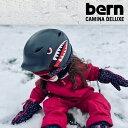 楽天あっとらいふ新商品 bern バーン CAMINO カミノ 冬用 子供用ヘルメット 耳あて付 自転車 キッズ ジュニア スノーボード スキー 雪山 ウインターモデル 男の子
