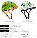 【新モデル!】bern バーン TIGRE 子供用ヘルメット 自転車 キッズ ジュニア 男の子 女の子 兼用 幼児 1歳〜2歳