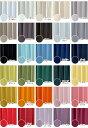 30色カーテン 防炎1級遮光カーテン 巾60〜100cm×丈70〜140cm 1枚