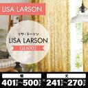 アスワン LISA LARSON リサ・ラーソン QL6002 ライオン 幅401〜500cm×丈241〜270cm オーダーカーテン 【1.5倍ヒダ 日本製】 納期7日程度