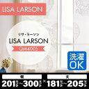 アスワン LISA LARSON リサ・ラーソン QM4005 ライオン 幅201〜300cm×丈181〜205cm オーダーカーテン 【1...