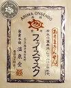 【有馬温泉】カメ印フェイスマスク 5パックセット