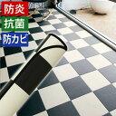 【送料無料】ダイニングラグ カーペット 約182×260cm 撥水・防汚ラグマット 日本製 チェッカー6037 (Y) 【あす楽対応】
