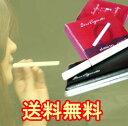 電子たばこ ZeroCigaretto(ゼロシガレット)新型版★9.3★ FIRST 2ピース型 スターターセット ...