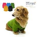 【犬服】シンプル カーディガン アウター ドッグウェア キャットウェア 犬の服 猫服 猫の服 【ゆうパケット対応商品】【pet5】【RCP】【2K】