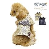 涼しげでカッコイイ 犬用 甚平 浴衣 日本製 ドッグウェア ドッググッズ 小型犬用 犬服 AIR BALLOON (エアバルーン)【RCP】【メール便対応商品】