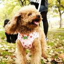 【犬 ハーネス】苺柄が可愛い ベストハーネス リード付き ドッグウェア 犬服 【pet1】 【ゆうパケット対応商品】【RCP】【展】