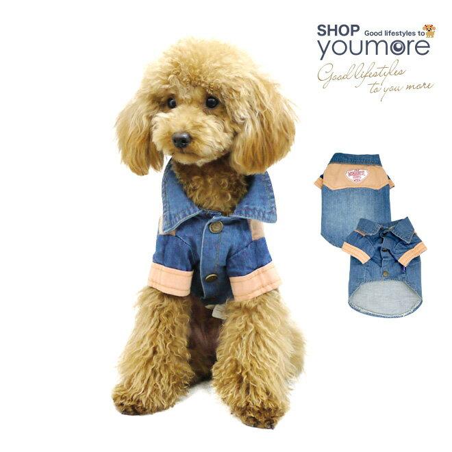 【犬服】ユーズド風 デニムシャツ ドッグウェア ドッググッズ 小型犬用 DOBAZ(ドバズ)【ゆうパケット対応商品】