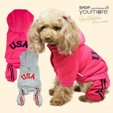 【犬服】2ライン USA パーカーカバーオール ドッグウェア 小型犬用