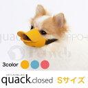 OPPO クァック・クローズド quack closed S...