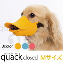 OPPO クァック・クローズド quack closed M...