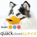 OPPO クァック・クローズド quack closed L...
